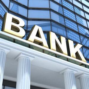 Банки Хвалынска