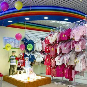 Детские магазины Хвалынска