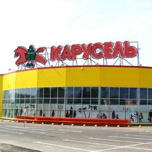 Гипермаркеты Хвалынска