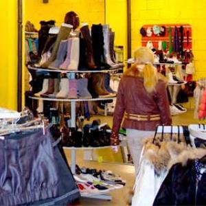 Магазины одежды и обуви Хвалынска