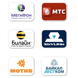 Операторы сотовой связи Хвалынска