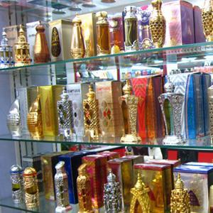 Парфюмерные магазины Хвалынска
