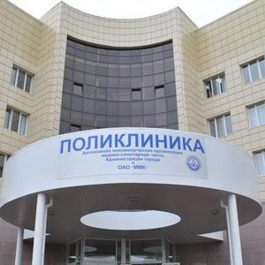 Поликлиники Хвалынска