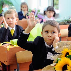 Школы Хвалынска