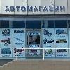 Автомагазины в Хвалынске