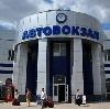 Автовокзалы в Хвалынске