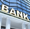 Банки в Хвалынске