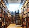 Библиотеки в Хвалынске