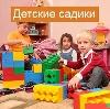 Детские сады в Хвалынске