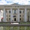 Дворцы и дома культуры в Хвалынске