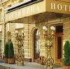 Гостиницы в Хвалынске