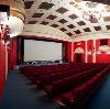 Кинотеатры в Хвалынске