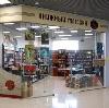 Книжные магазины в Хвалынске