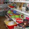 Магазины хозтоваров в Хвалынске
