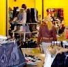 Магазины одежды и обуви в Хвалынске
