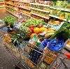 Магазины продуктов в Хвалынске
