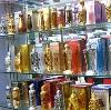 Парфюмерные магазины в Хвалынске