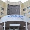 Поликлиники в Хвалынске