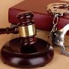 Суды в Хвалынске