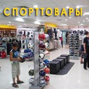 Спортивные магазины Хвалынска